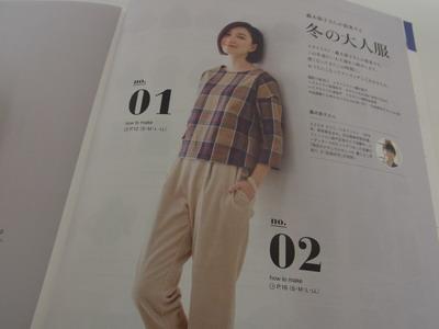 f:id:handmade-kurochan:20161007162030j:plain