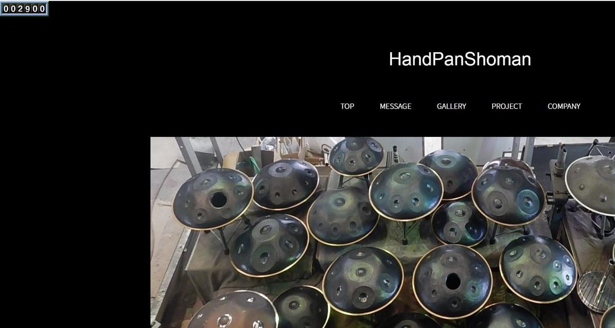 f:id:handpanshoman:20210201184226j:plain