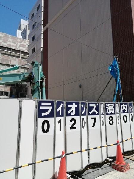 横濱関内レジデンス