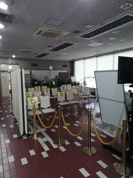 技能文化会館