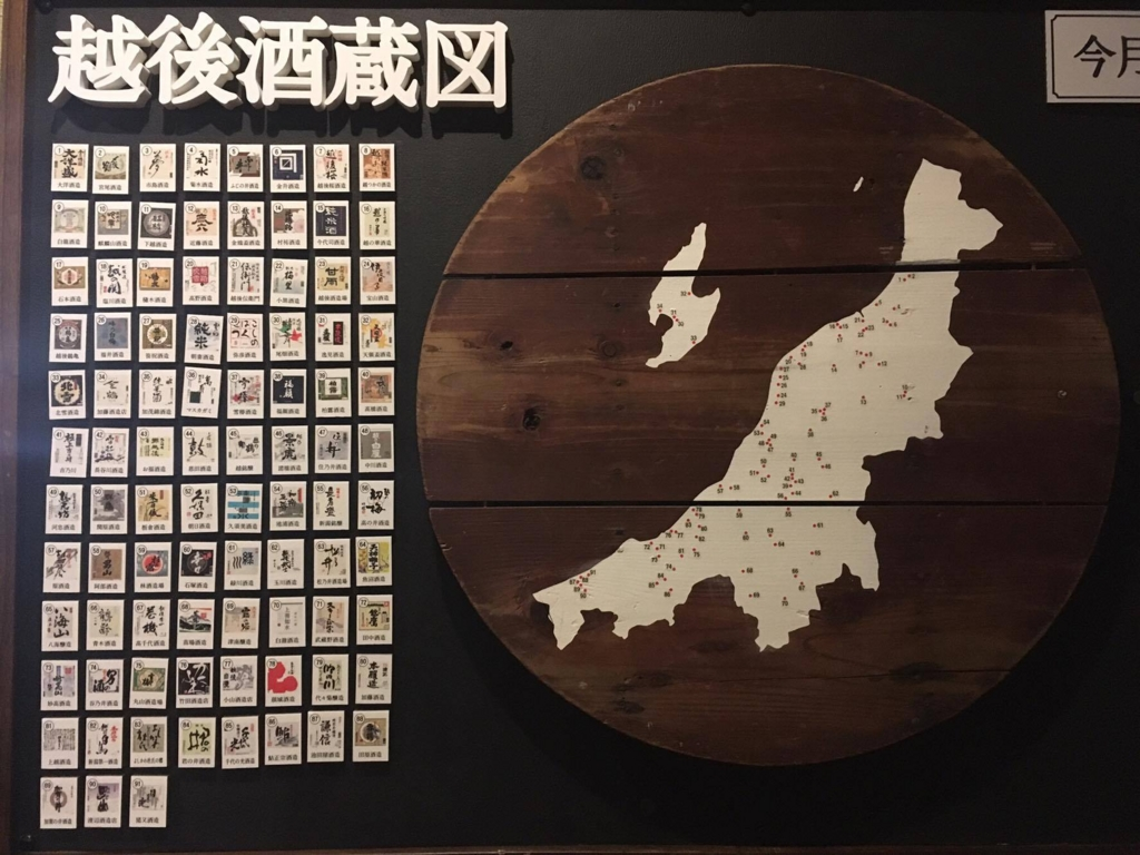 f:id:hands-on-japan:20170225142247j:plain