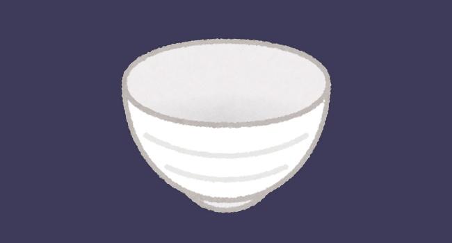 f:id:handymamin:20210114202628j:plain