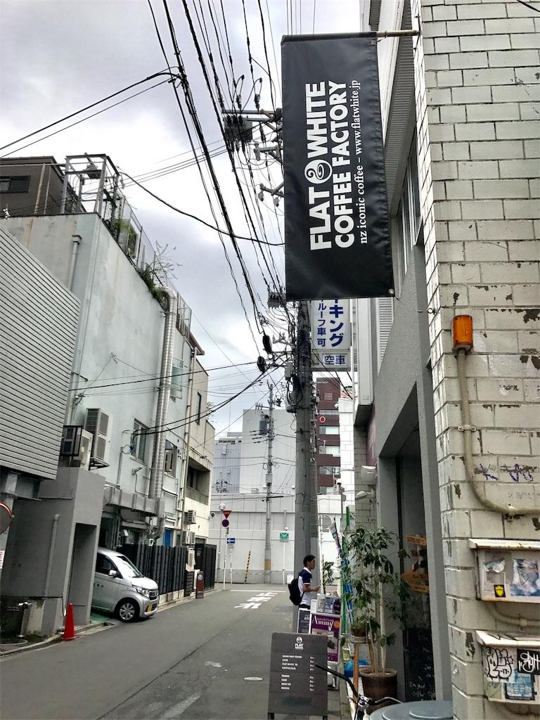 f:id:hanebouzu1120221:20170923110434j:image