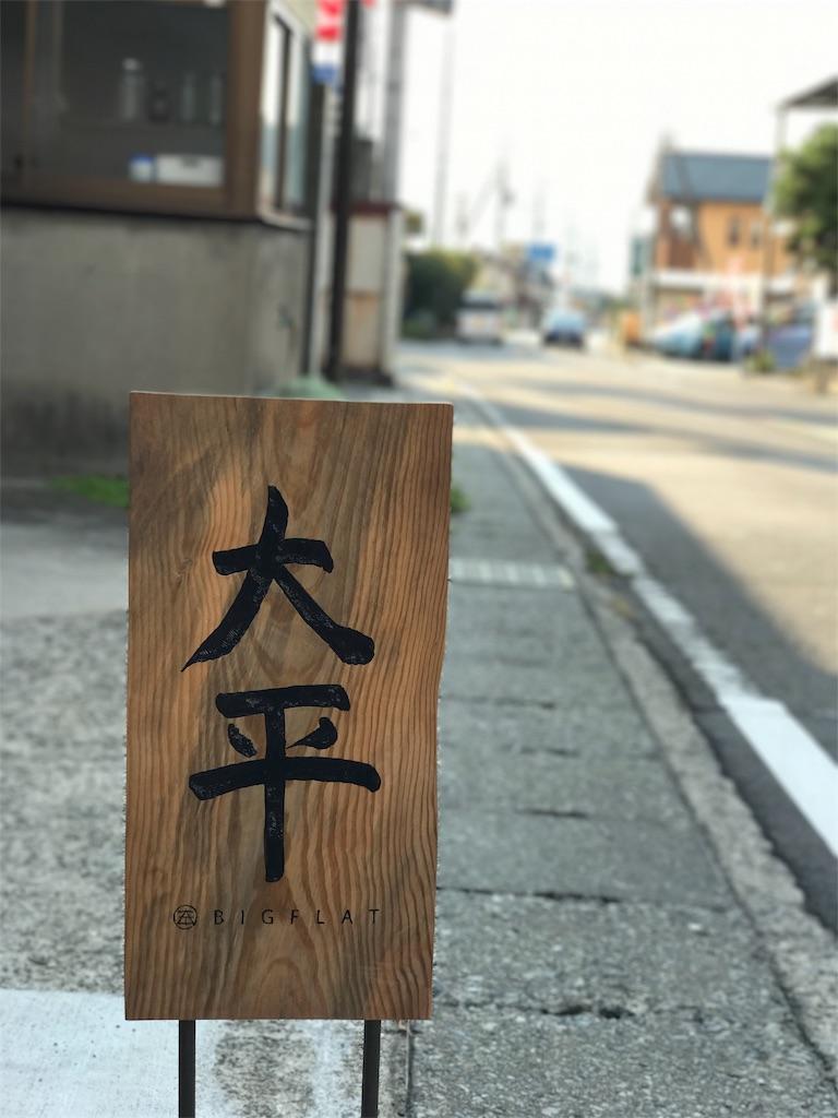 f:id:hanebouzu1120221:20170928122723j:image