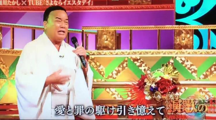 動画】細川たかしが演歌の乱(9月...