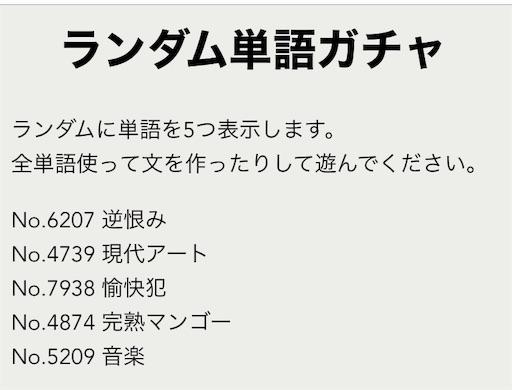 f:id:hanegarasu:20191108165821j:image
