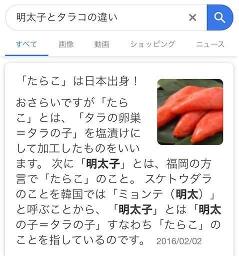 f:id:hanegarasu:20191118205429j:image