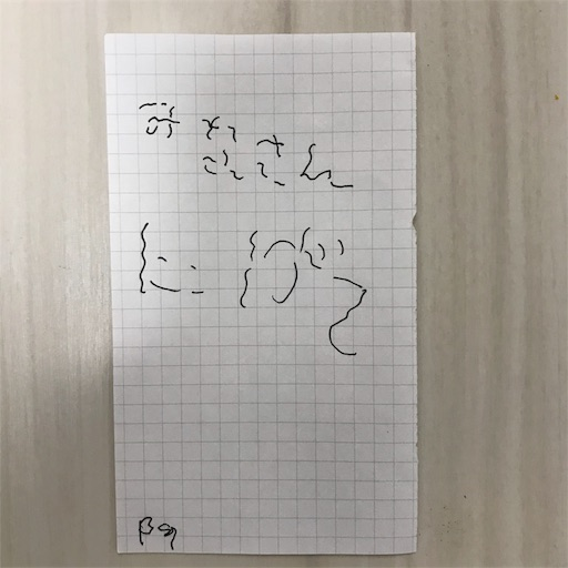 f:id:hanegarasu:20191121203621j:image