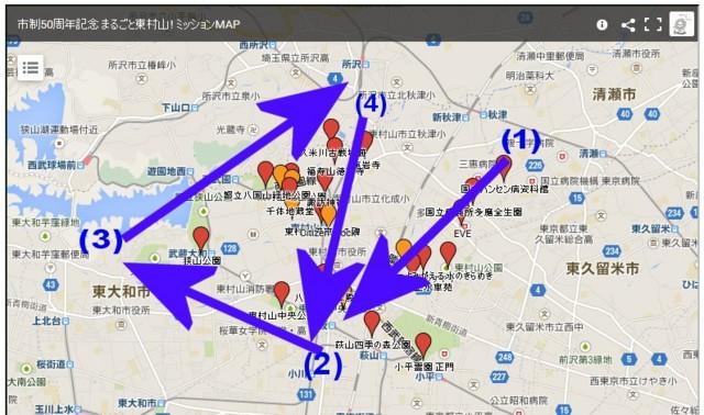 f:id:hanehituji:20150331062752j:image