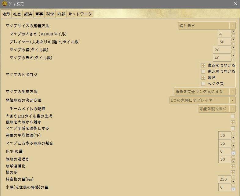f:id:hanei_kimashi:20161120121951j:plain
