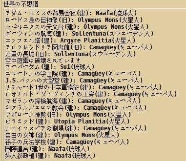f:id:hanei_kimashi:20161203130424j:plain