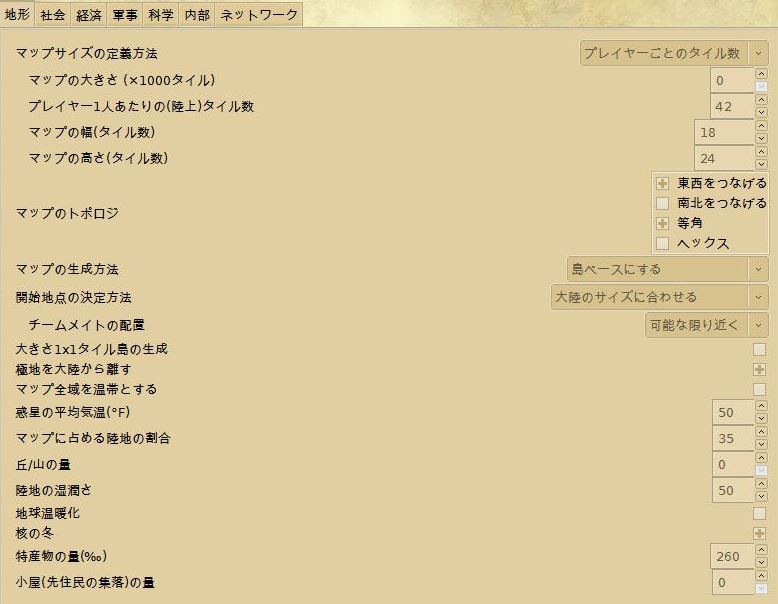 f:id:hanei_kimashi:20161210150753j:plain