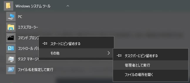 f:id:hanei_kimashi:20170907224144j:plain