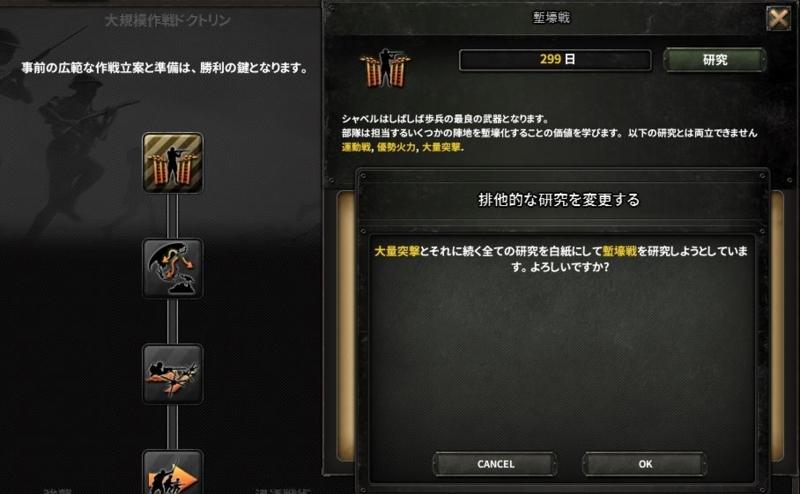 f:id:hanei_kimashi:20180321002353j:plain