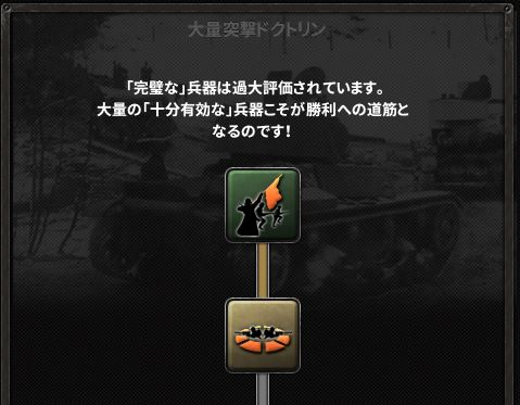 f:id:hanei_kimashi:20180321002400j:plain