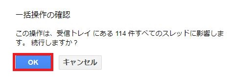 f:id:hanei_kimashi:20180327225204j:plain