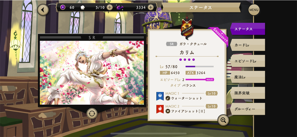 f:id:haneko873:20200627015957p:image
