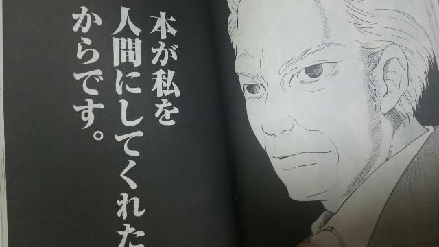 f:id:haneyukinote:20160906113722j:image