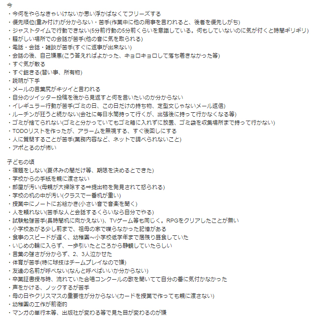 f:id:hanezu_m:20180326211401j:plain