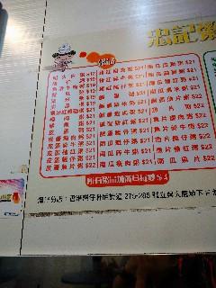 f:id:hangji3:20210927235150j:image
