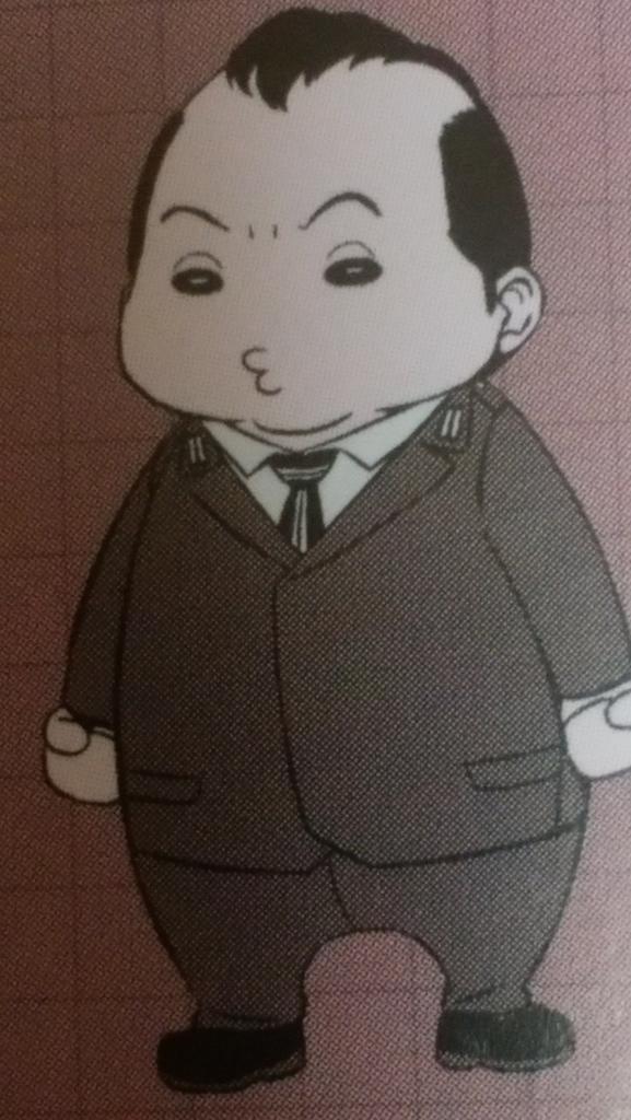 ワールドトリガー 鬼怒田 本吉
