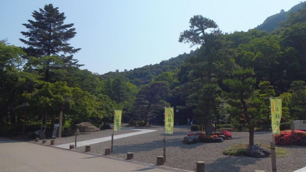 ペットと岐阜公園