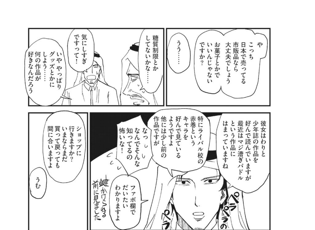コミケ:童話全集4