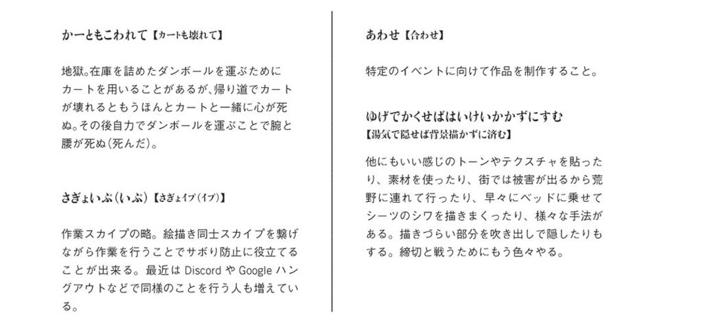 コミケ:童話全集6