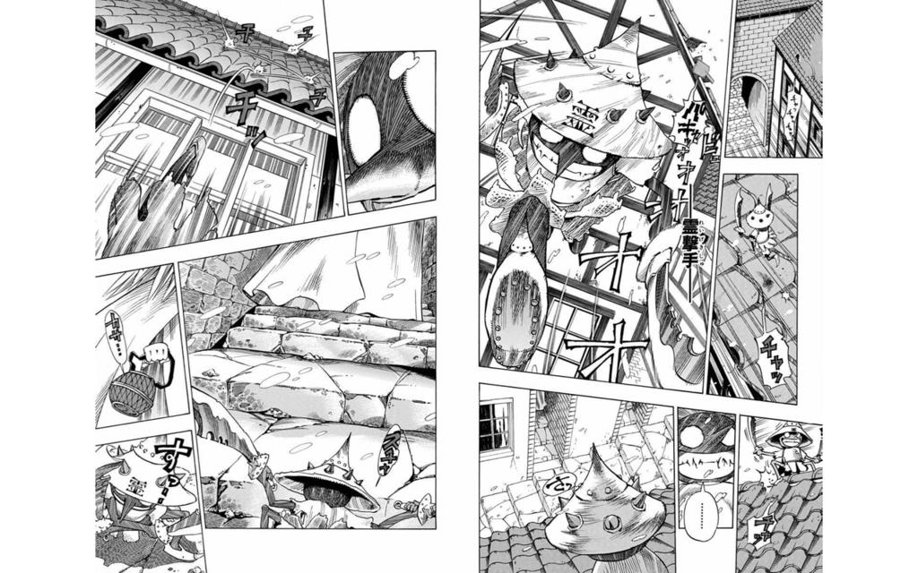 ムヒョとロージー:霊撃手
