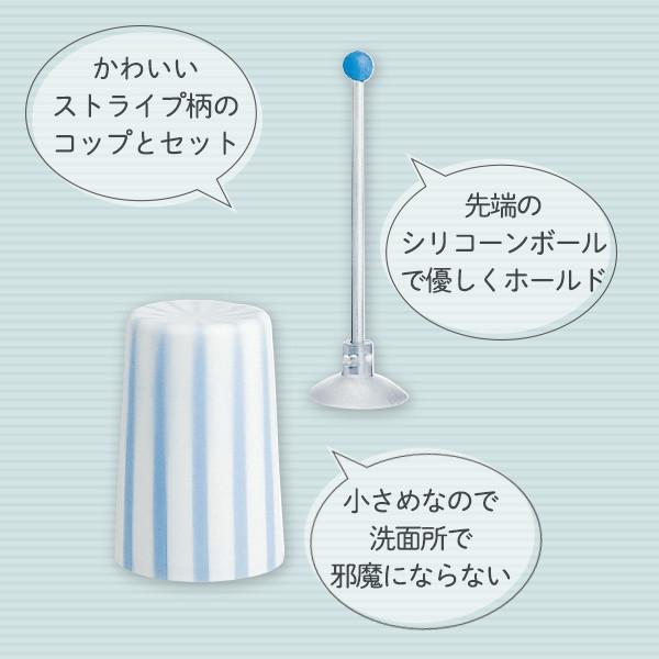 洗面所におけるコップ