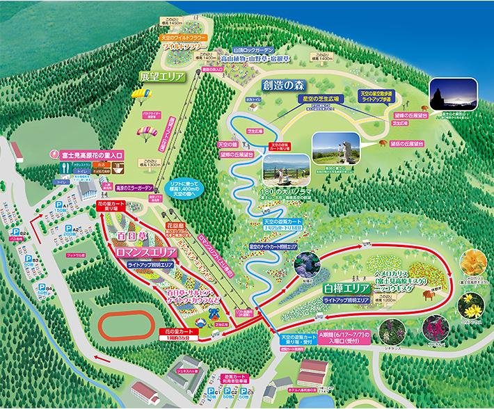 ペットと遊ぶ:富士見高原リゾート