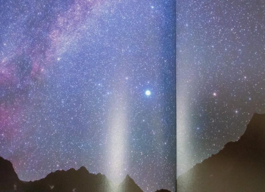 夜空と星の物語:涸沢カール