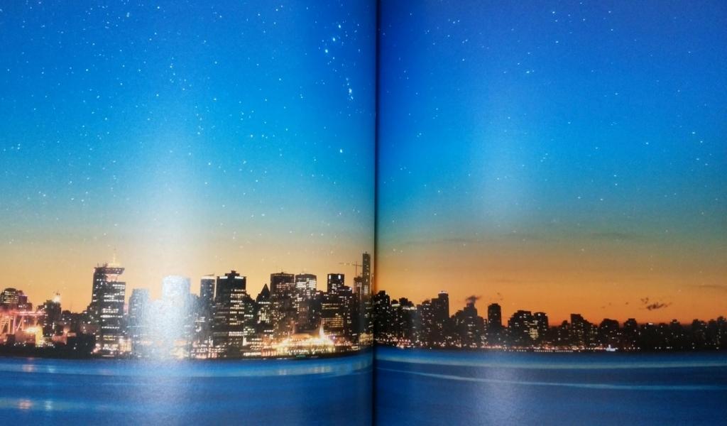 夜空と星の物語:バンクーバー
