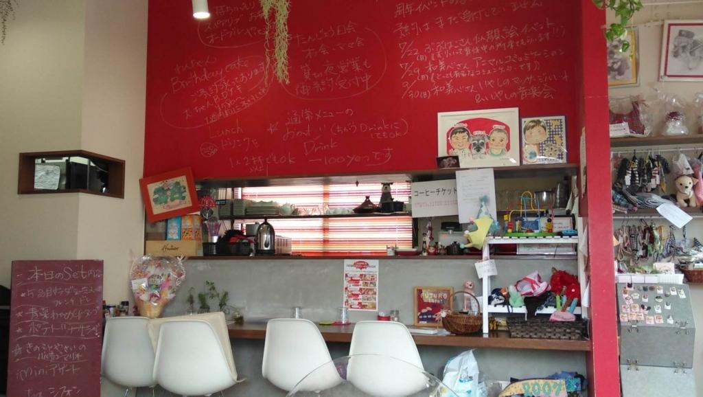 春日井市ドッグカフェ:FUTURO雨の日の内観2