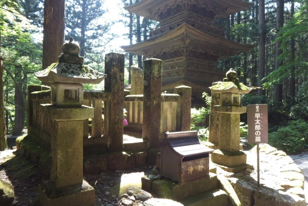 長野県駒ケ根市:光前寺(早太郎のお墓)