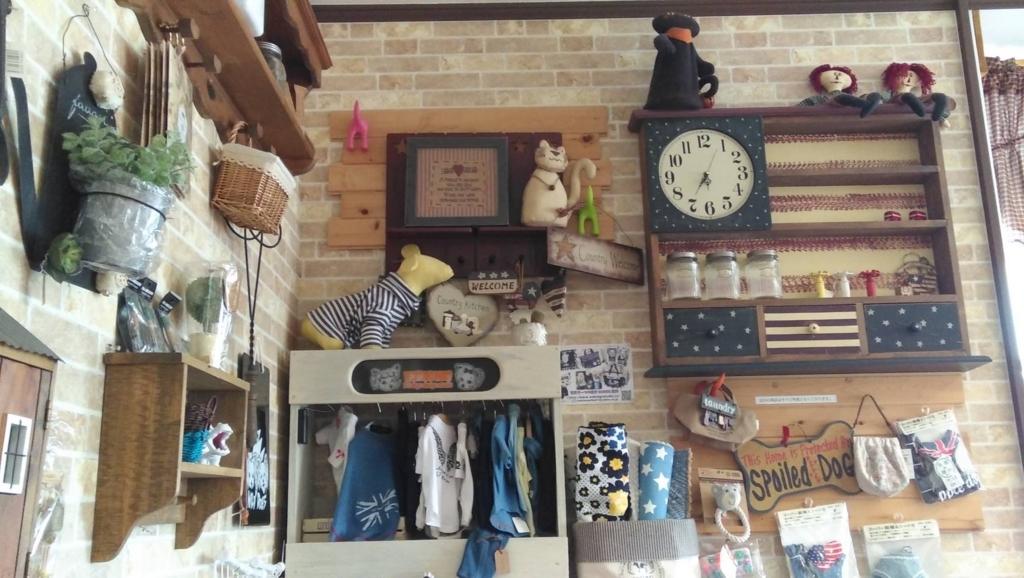 ドッグカフェ:春日井市:ドッグカフェ&雑貨 NaNa インテリア