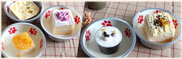 ドッグカフェ:春日井市:ドッグカフェ&雑貨 NaNa ペット用ごはん