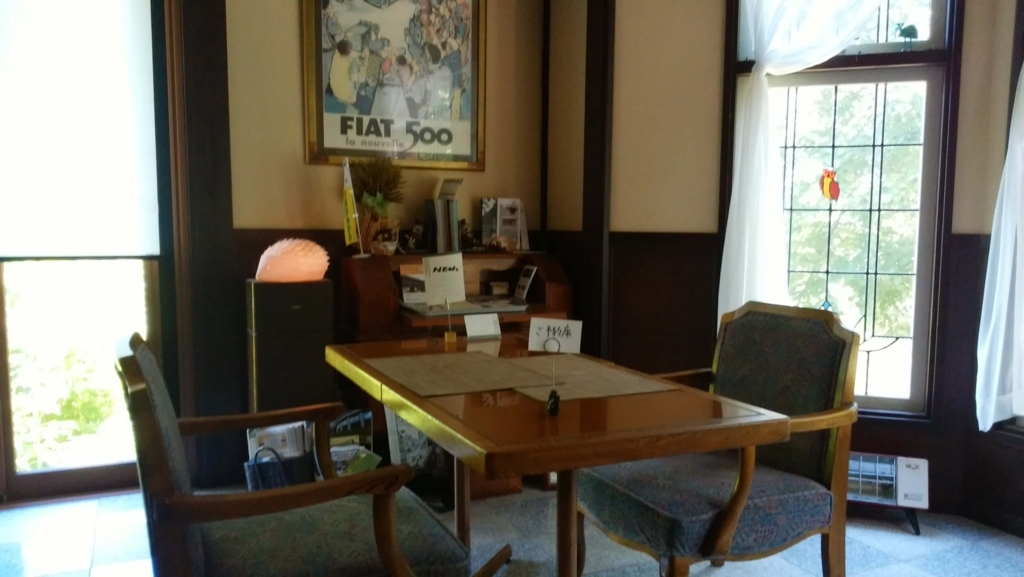 ドッグカフェ:茅野市Pop's Cafe 店内の雰囲気