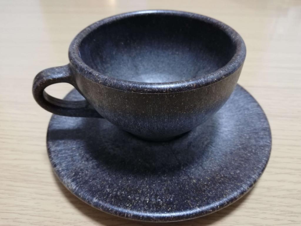 Kaffeeform カップ&ソーサー 全体