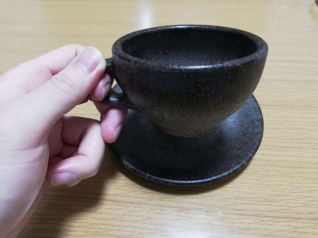 Kaffeeform カップ&ソーサー 持ち手