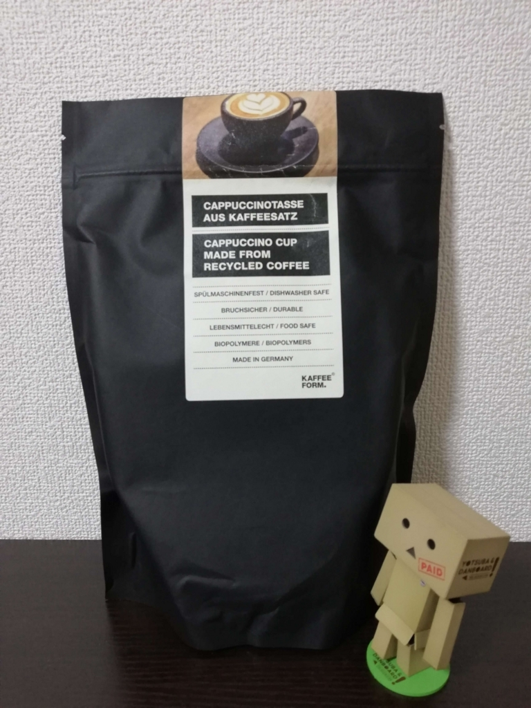 Kaffeeform カップ&ソーサー 袋