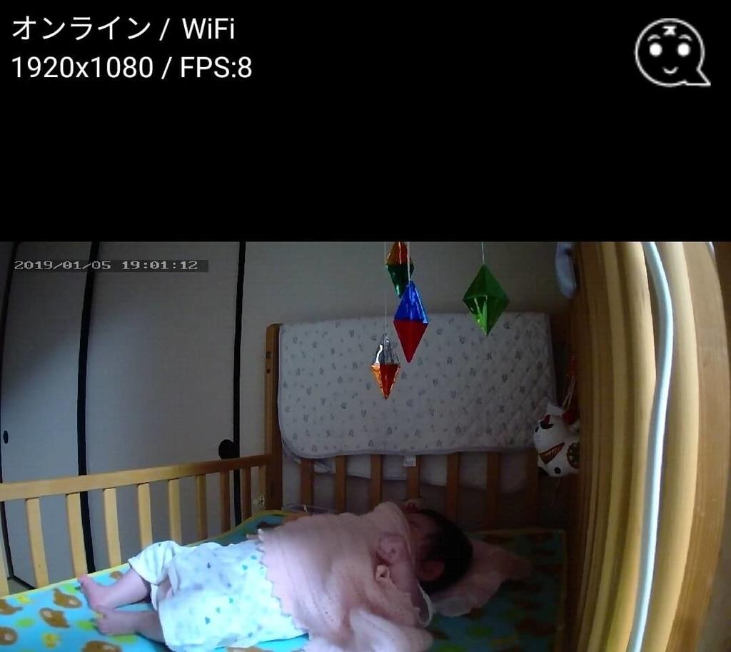 赤ちゃん モニタ 寝返り