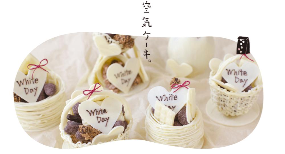 ペットと遊ぶ:奈良県 空気ケーキ