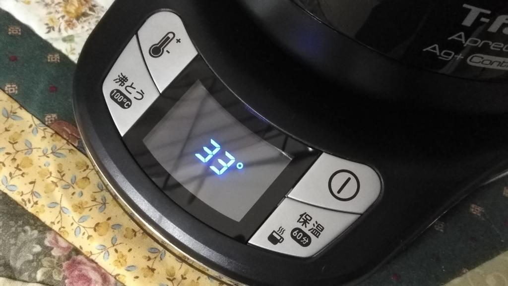 ティファールの電気ケトル:保温機能