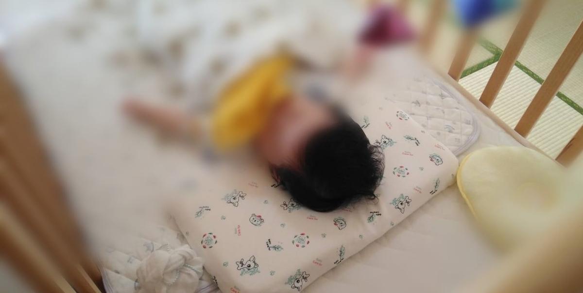 赤ちゃんの枕:アドコー 大きめのサイズ