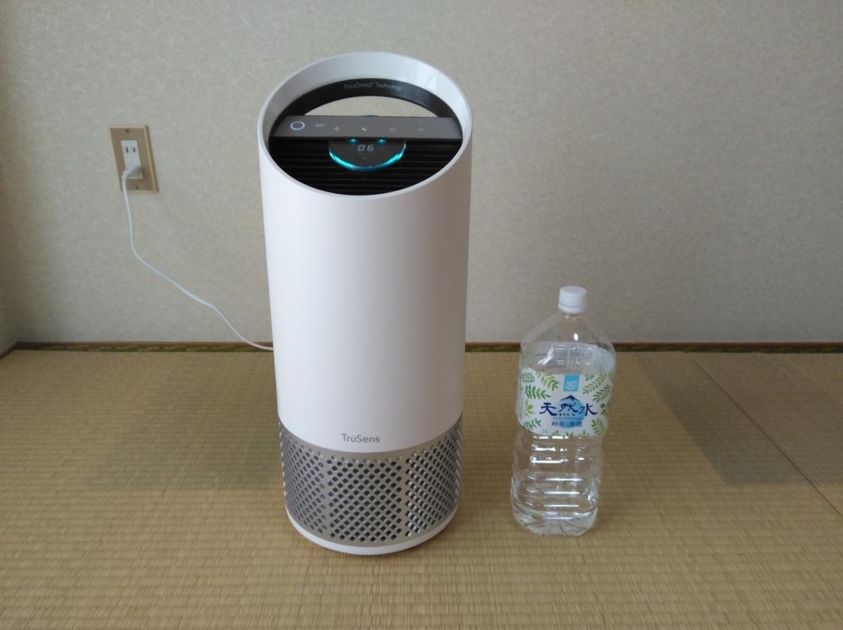 空気清浄機:TruSens Z-2000 空気清浄機の大きさ比較