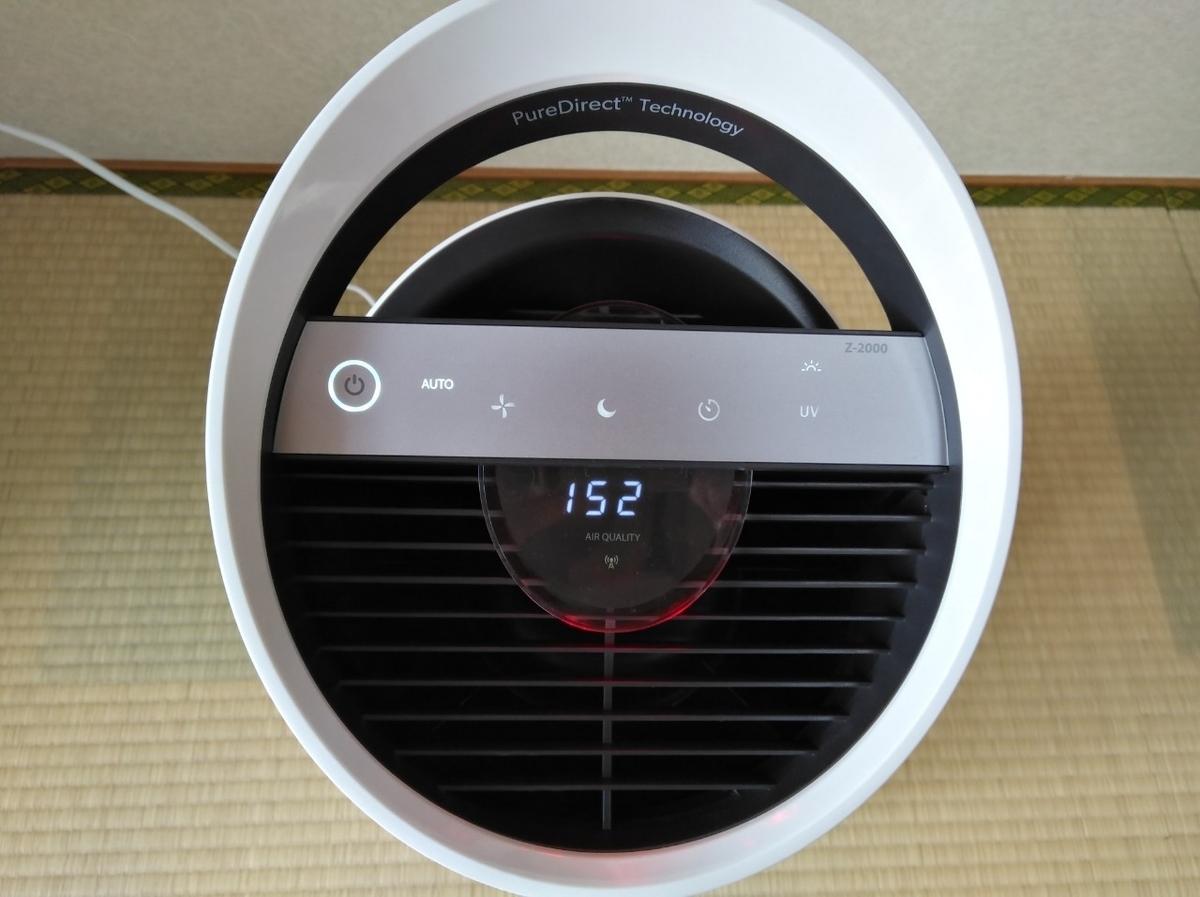 空気清浄機:TruSens Z-2000 空気清浄レベル表示ディスプレイ