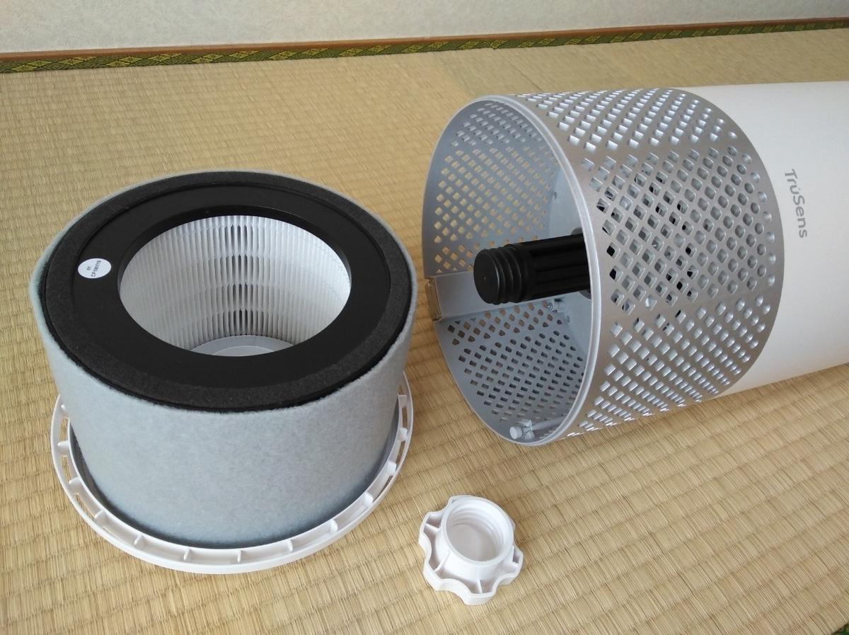 空気清浄機:TruSens Z-2000 ドラムフィルター