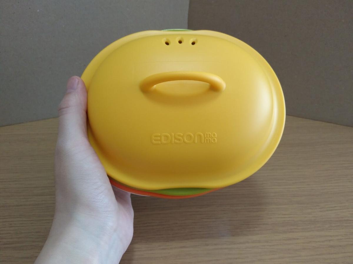 EDISON 離乳食調理セット ママごはんつくって:コンパクト収納
