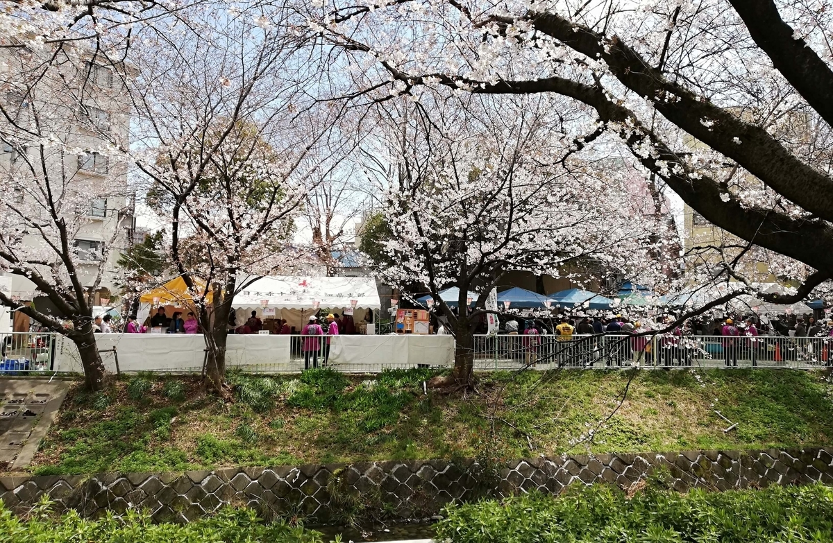 愛知県内でペットと遊ぶ:黒川桜まつり 屋台